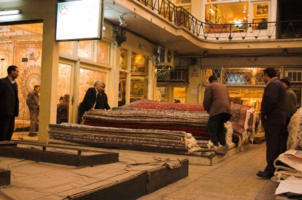 Picture of Teheran's Bazar